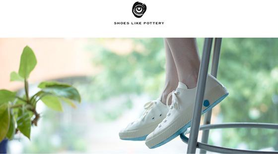 shoes like pottery website