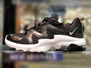 Nike Airmax Gravitation womens running shoe