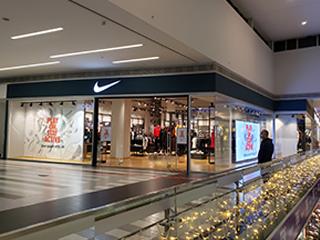 Nike shop 2020
